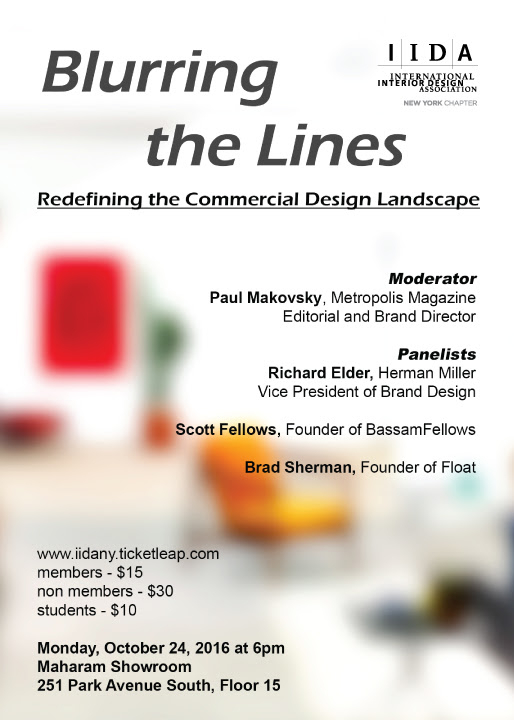 iida-ny-professional-development-event-blurring-the-lines