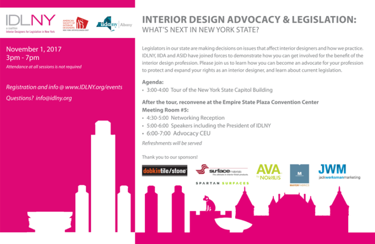 Join IDLNY in Albany Nov 1 to Learn About Interior Design Advocacy